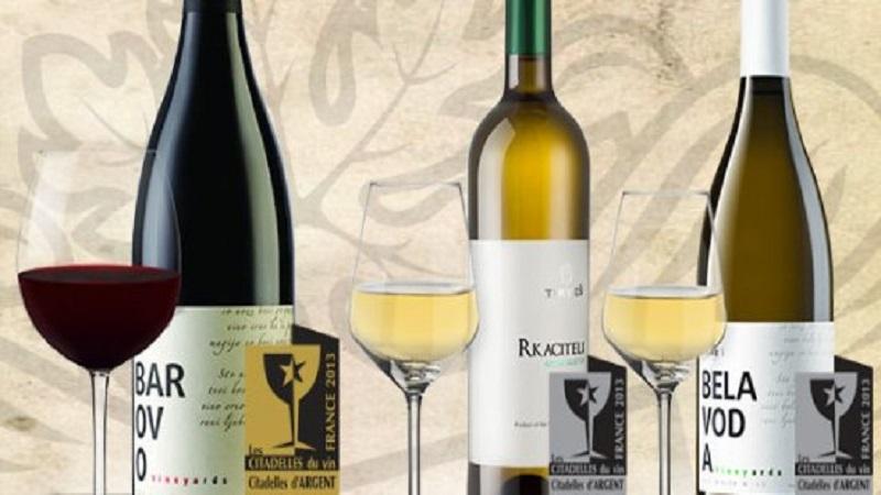 tikves vina nagrada