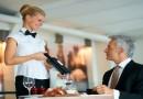 Како да одберете вино во ресторан?