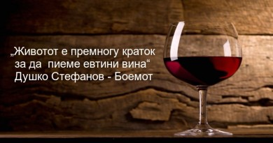 red-wine-1050x700