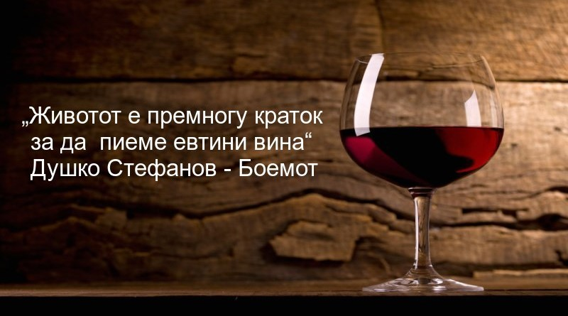 red-wine-1050x700