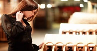Како да одберете квалитетно вино дури и кога немате многу пари?