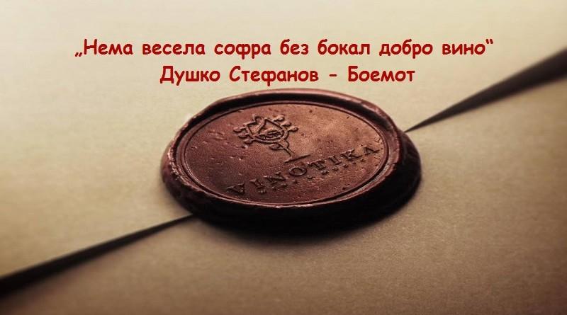 12833445_1297990780217802_848812343_n
