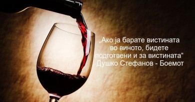 19182-red-wine-1920x1200-photography-wallpaper