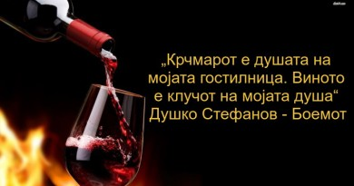 19181-red-wine-1920x1080-photography-wallpaper