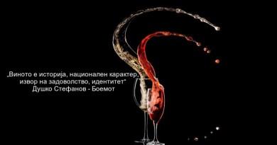 wine-desktop-wallpapers-6