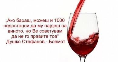 5096953439_8afa22d20e_o