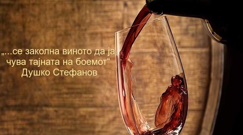 banner-wine21-1500x430