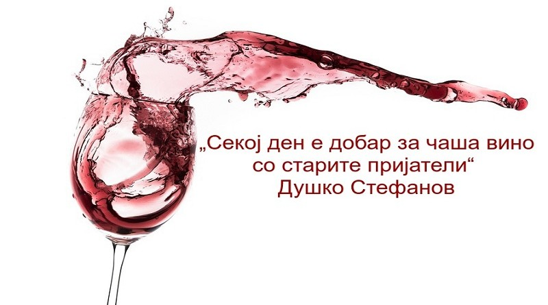 bigstock-red-wine-splashing-out-of-a-gl-49927724