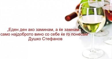67357376-wine-wallpaper