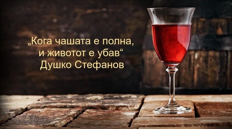 6939950-wine-red-glass