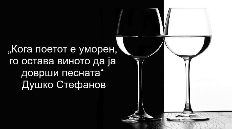 glass-wine_00378223