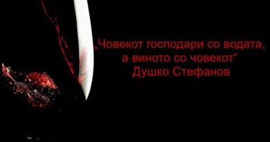 background_image4