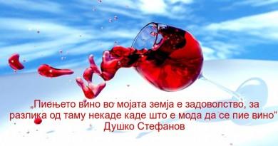 red-wine-glass-3d-hd-wallpaper