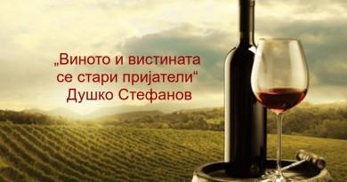 vino_1