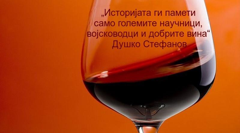 vino-01