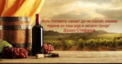 wine-wallpaper