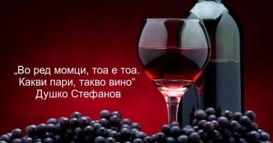 1234_wine