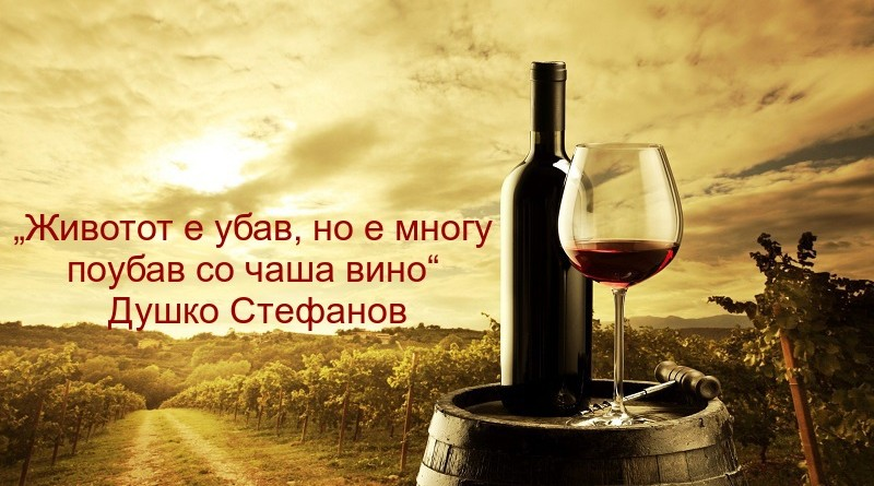 wine-wallpaper-002