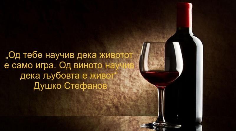wine-wallpaper-08