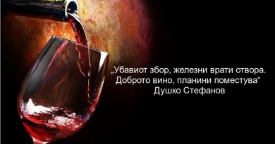 Celebrate-valentine-week-with-wine