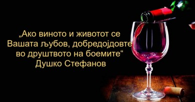 glass-of-red-wine-wide-wallpaper-332089