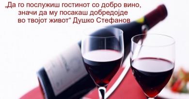 wine_wine_glasses_bottle_87839_2560x1024