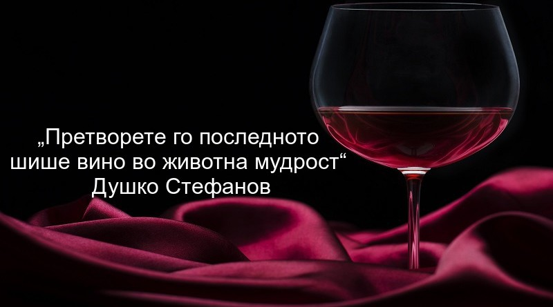Wine-Wallpapers-HD