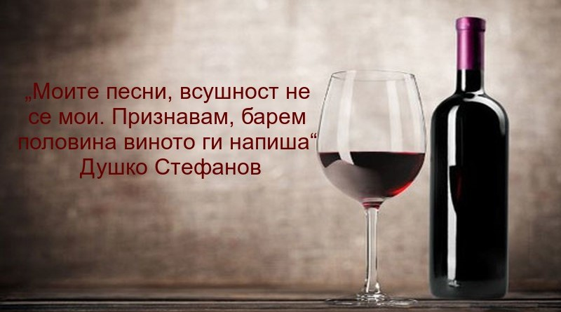 best-red-wine-benefits-for-skin-face