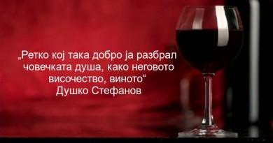 california-red-wine1