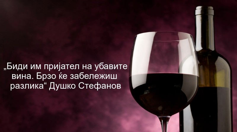 glass-and-bottle-of-wine