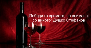 red-wine-is-made-is-made-from-grapes-that-are-red-or-blue-and-are-WWKd53-clipart
