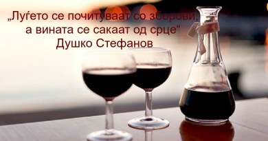 social-wine-glasses-497x300 (1)