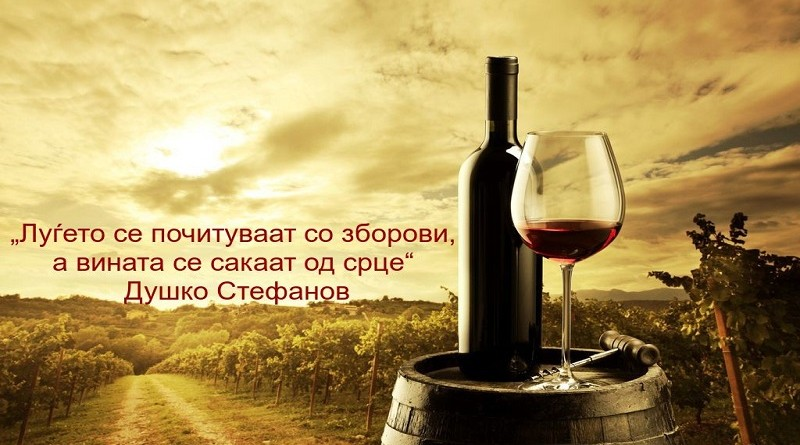 wallpaper-wine-8