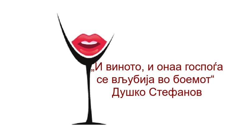 lady-wine
