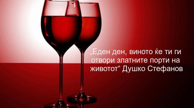 red-wine-rotator