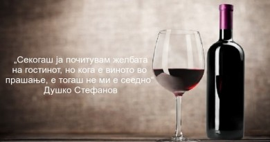 red-wine-bottle-and-glass