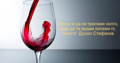 beber-vino-hace-crecer-tu-iq_xsm7