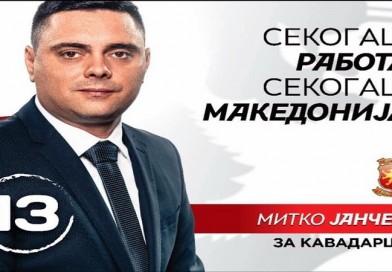 Во среда, голем сенароден митинг на Митко Јанчев и ВМРО – ДПМНЕ