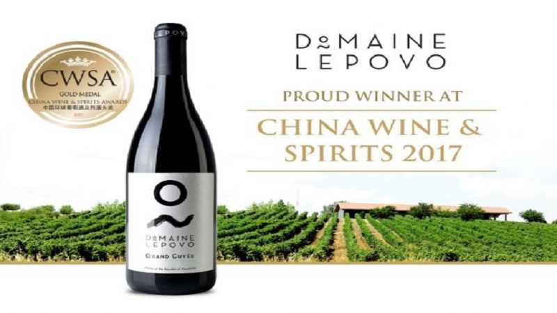 FOTO-2_Domain-Lepovo-Grand-Cuvee-580x419