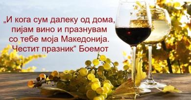 top-of-vini-parkhotel-laurin-degustazione-vini-migliori-premiati-alto-adige-bolzano-eventi-exclusive-wine (1)