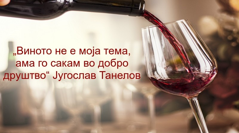 wine (1)