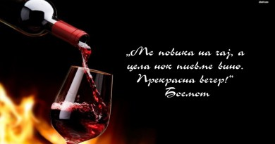 403711555-wine-wallpapers