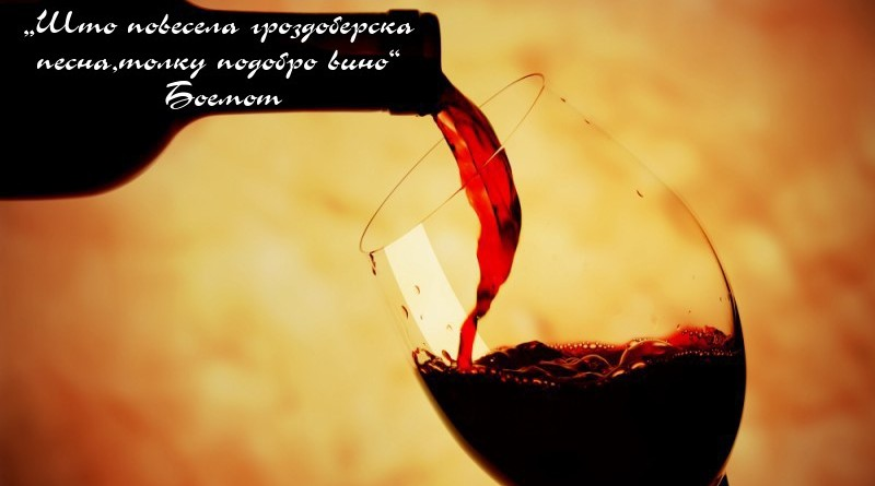 Wine-Wallpaper