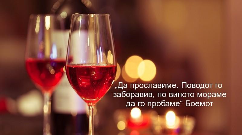 o-WINE-facebook