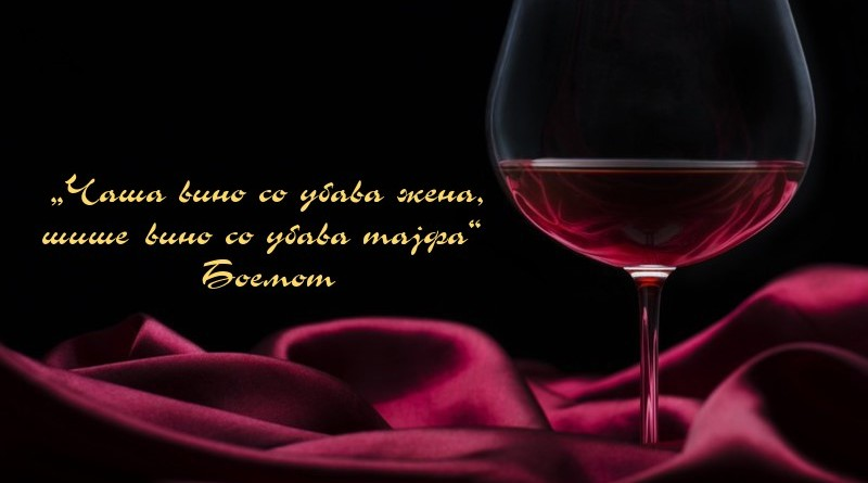 preview_red-wine