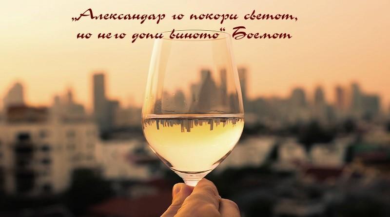 wine-evening