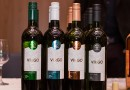 Задолжително читајте ги винските етикети