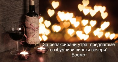 Romantic-wine-and-candles-with-hearts-in-the-air-800x450
