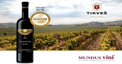 Tikves-Nagradi_-Cuvee-red_Mundus-Vini-2018-Spring-Tasting-e1519994000872