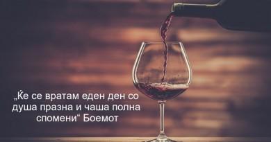 wine-glass-wine-wood